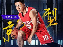 篮球服详情页