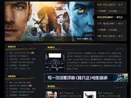 某影院网站设计