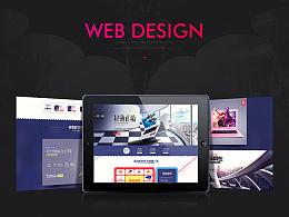 电商笔记本类目详情页/首页设计