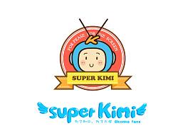 """Super Kimi——KONKA康佳电视粉丝""""K迷""""俱乐部吉祥物"""