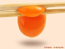 PS-写实鸡蛋-PSD