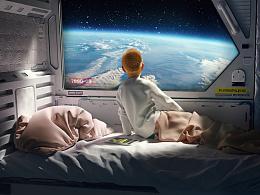 《曾经的家》 三维科幻场景作品