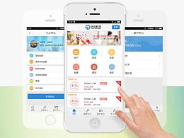 金融财务系统app