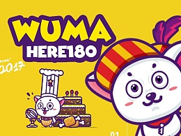 Wuma illustration Design