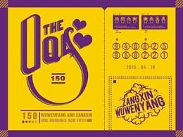《 DAY&150 》系列-票[吴文洋]