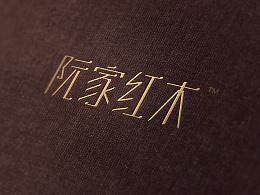 logo设计-简易VI效果