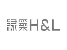 绿筑H&L品牌系统设计