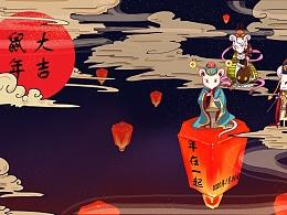 春节设计网页