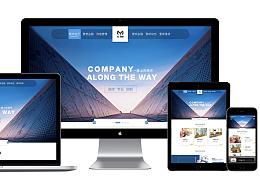 金融公司网页设计