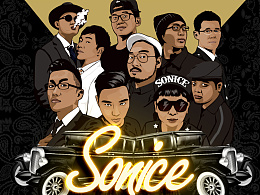 SONICE