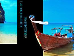 【练习】美工练习手册