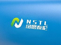 NS泰伦企业标志设计