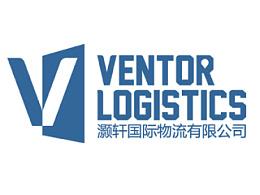 VENTOR LOGISTICS物流公司logo设计
