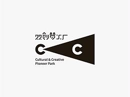 2018-2019标志设计典型案例