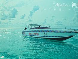 墨非摄影—《初见.泰国》之海洋篇