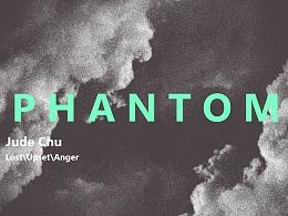 Phantom-幻