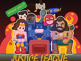 《正义联盟》番外外篇