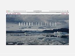 Before The Flod-洪水泛滥之前-网页练习