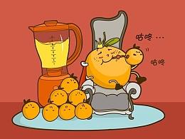 乐果果- 橙子