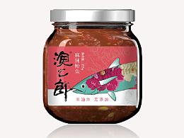 渔之郎 海鲜酱包装
