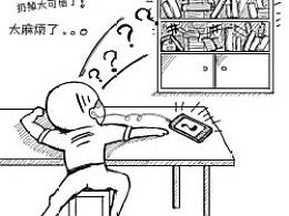 iphone项目功能介绍(漫画形式)