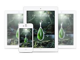 海润珍珠-产品推广海报
