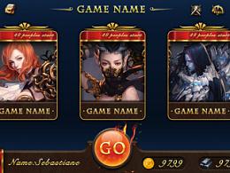 游戏UI界面拟稿