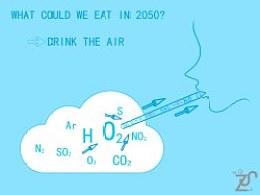 DRINK AIR