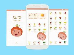果蔬主题图标