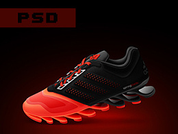 PS-adidas shoes ( 教程 )