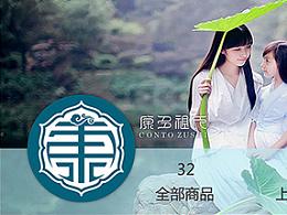 康多-手机广告推广设计