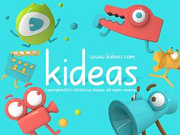 Kideas小人计互联网亲子自媒体品牌VI视觉设计
