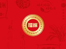 福锦米业包装设计