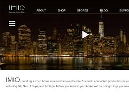 智能家居网页设计