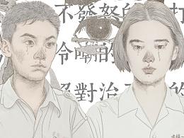 如果杨德昌的电影遇到波德莱尔的诗