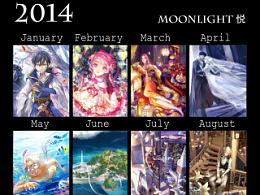 2014年度插画总结