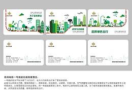 郑州地铁卡票设计一号线延长线