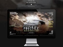 奔驰G500合成海报展示