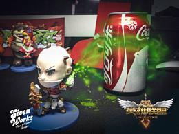 英雄联盟恶搞篇 之我要喝可乐 lol 游戏 恶搞