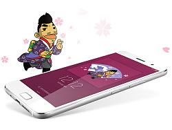 ZUK Z1手机详情页
