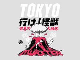 富士山大爆炸
