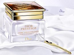 化妆品摄影精修创意合成-Dior