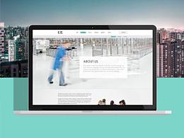 原创作品:近一年的网页设计(下)