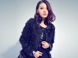 Fashion leather
