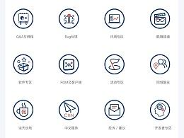 forum icon design