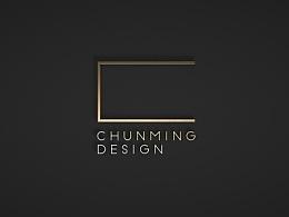 《Chunming Design 纯铭设计》品牌视觉设计
