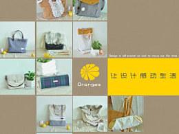 《棉麻手工布包》陕西师范大学艺术设计动画程梦颖#2012我们毕业啦#