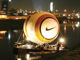 Nike90campaign-Brasil