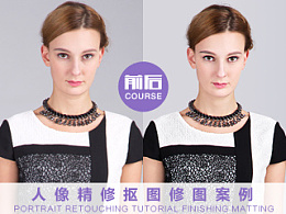女装模特后期图片精修服装调色人像磨皮脸型液化