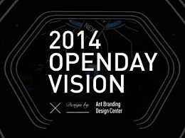 NEXT - 2014 OPEN DAY